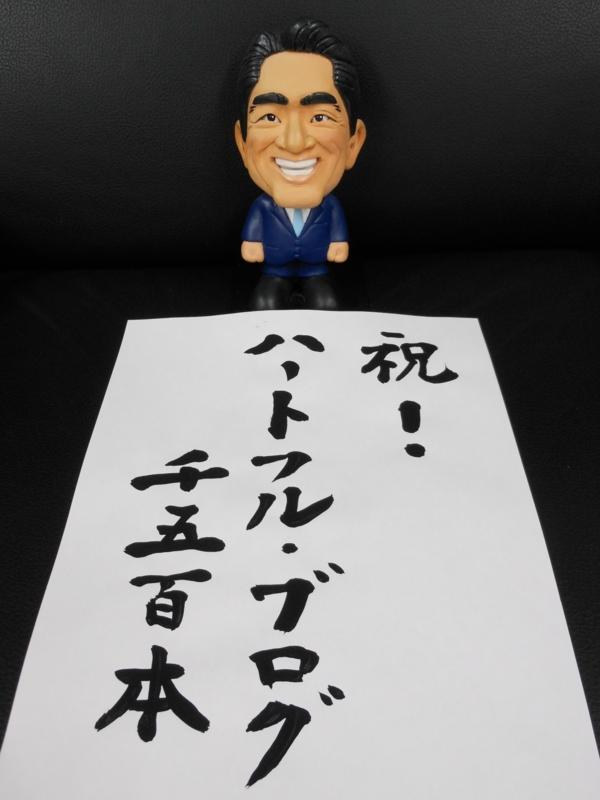 f:id:shins2m:20111203101036j:image