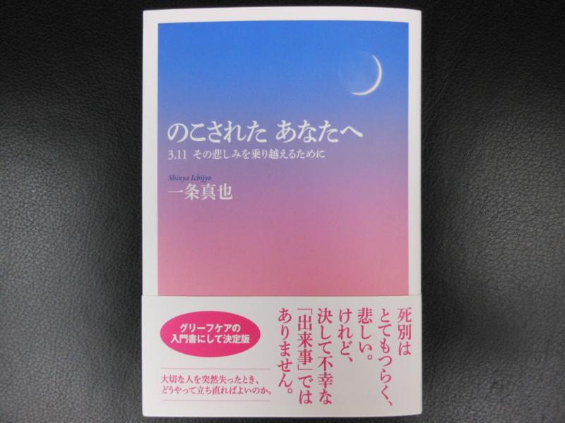 f:id:shins2m:20111203121244j:image