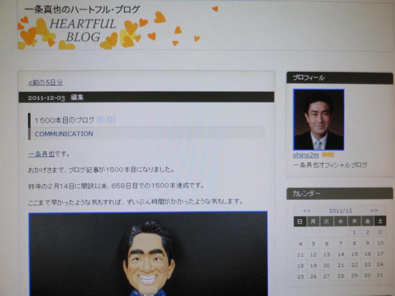 f:id:shins2m:20111203151336j:image