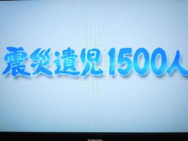 f:id:shins2m:20111217102108j:image