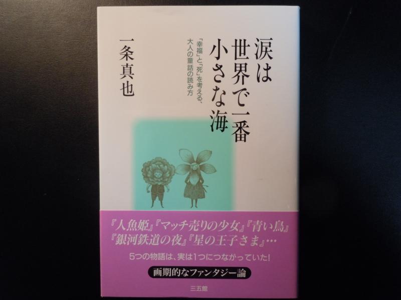 f:id:shins2m:20111218151519j:image