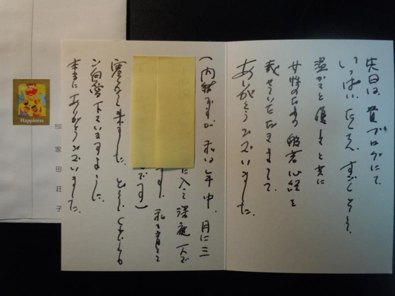 f:id:shins2m:20111222200522j:image