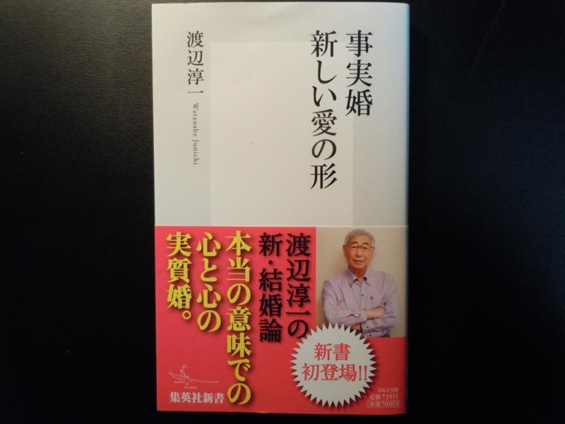 f:id:shins2m:20111225173910j:image