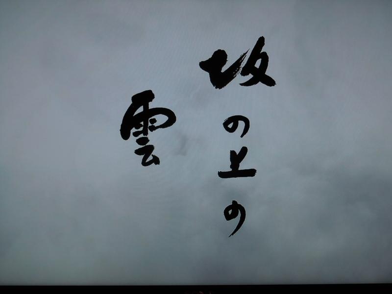 f:id:shins2m:20111225193317j:image