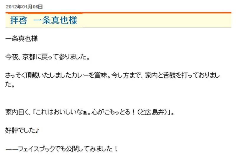 f:id:shins2m:20120107100532j:image