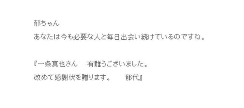 f:id:shins2m:20120111143024j:image