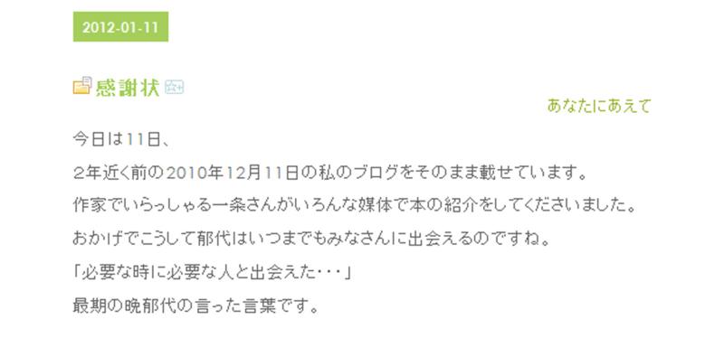 f:id:shins2m:20120112115217j:image