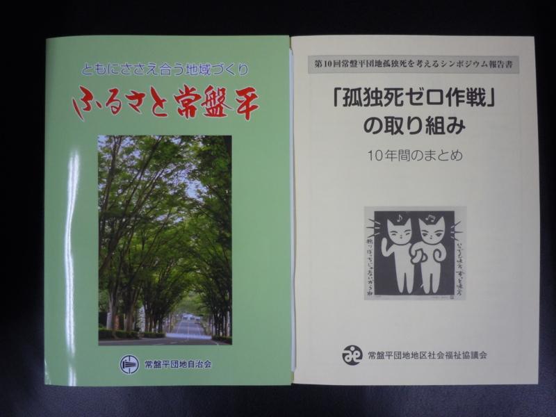 f:id:shins2m:20120116114952j:image