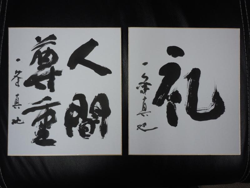 f:id:shins2m:20120127164914j:image