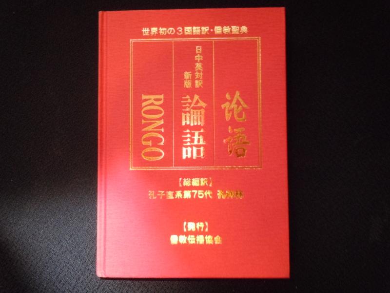 f:id:shins2m:20120202132043j:image