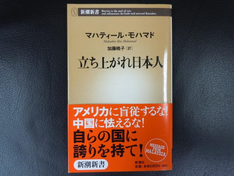 f:id:shins2m:20120204145935j:image