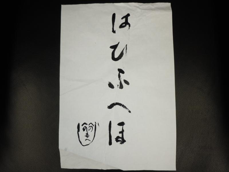 f:id:shins2m:20120207134515j:image