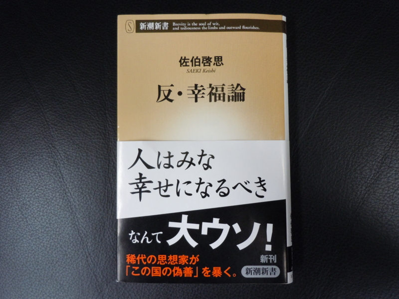 f:id:shins2m:20120208165639j:image