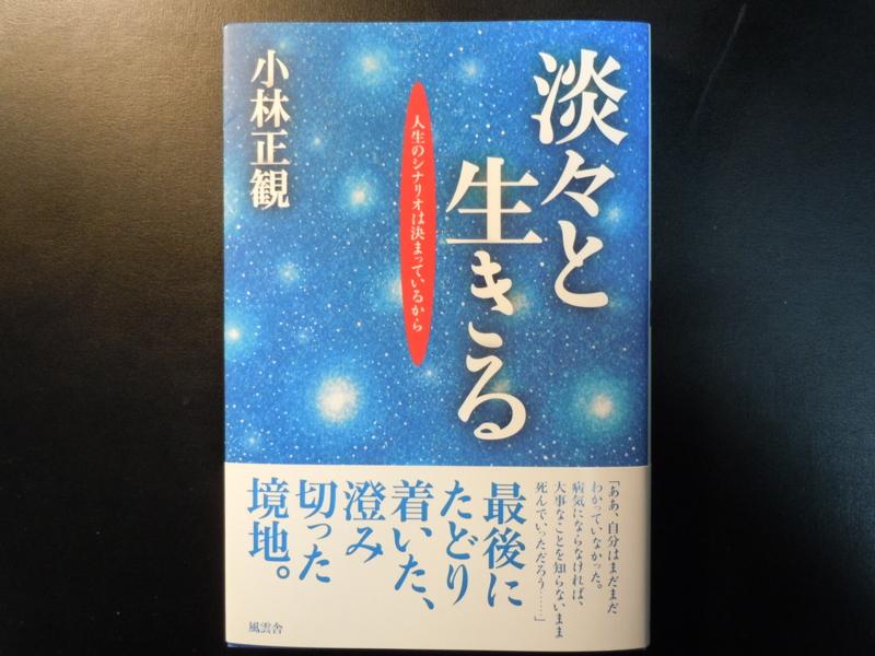 f:id:shins2m:20120211163235j:image