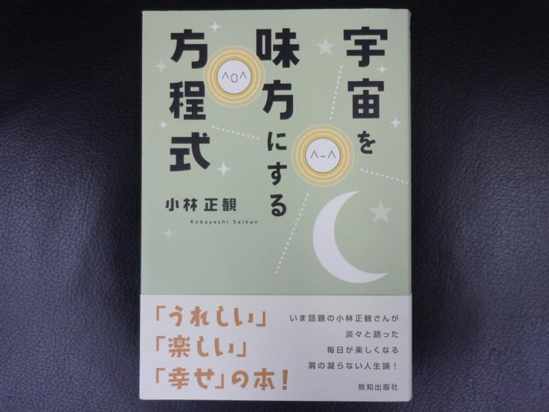 f:id:shins2m:20120218145945j:image
