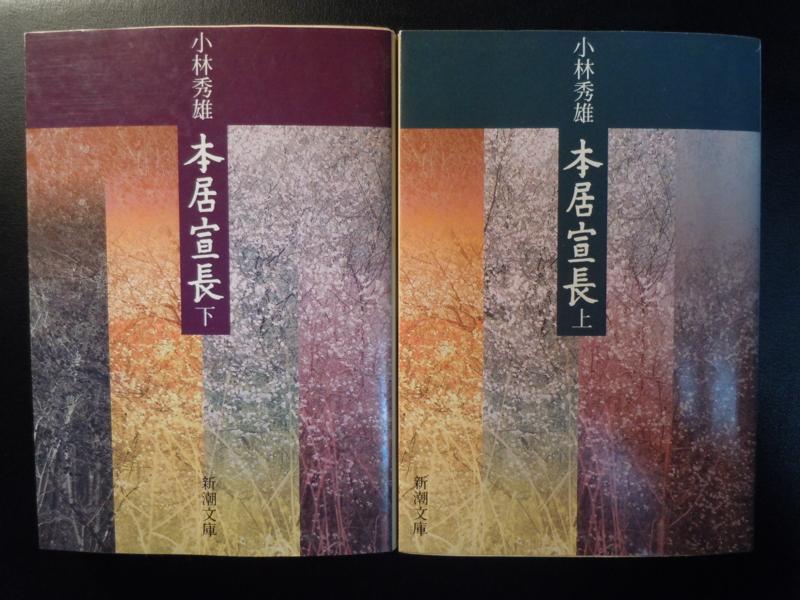 f:id:shins2m:20120225180922j:image