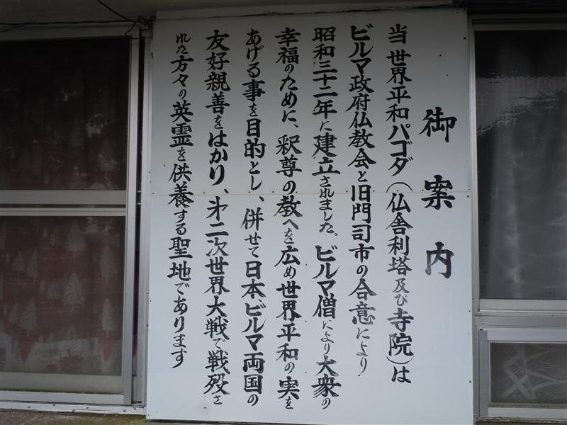 f:id:shins2m:20120303173004j:image