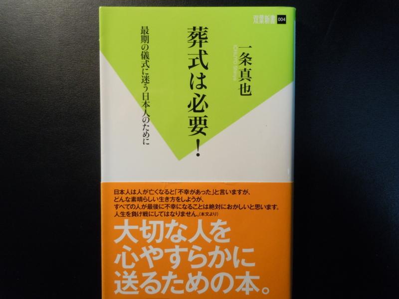 f:id:shins2m:20120311214848j:image