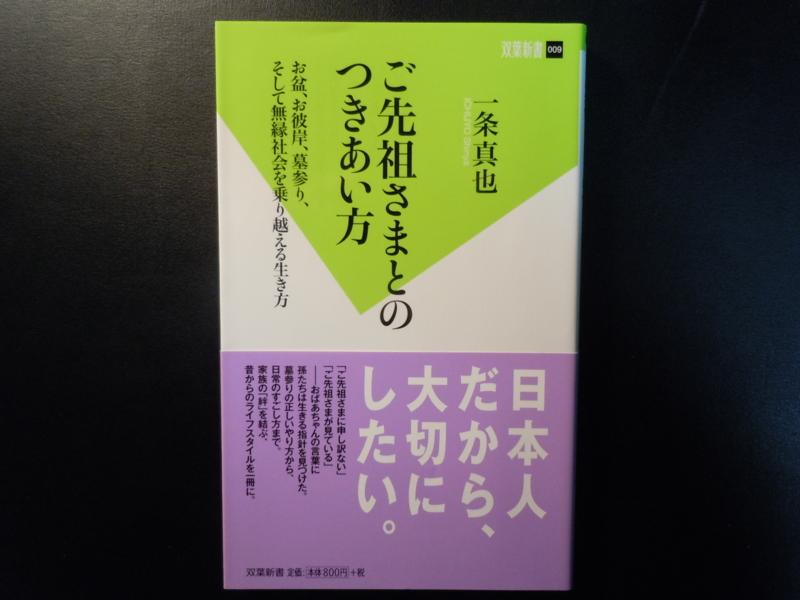 f:id:shins2m:20120311214920j:image