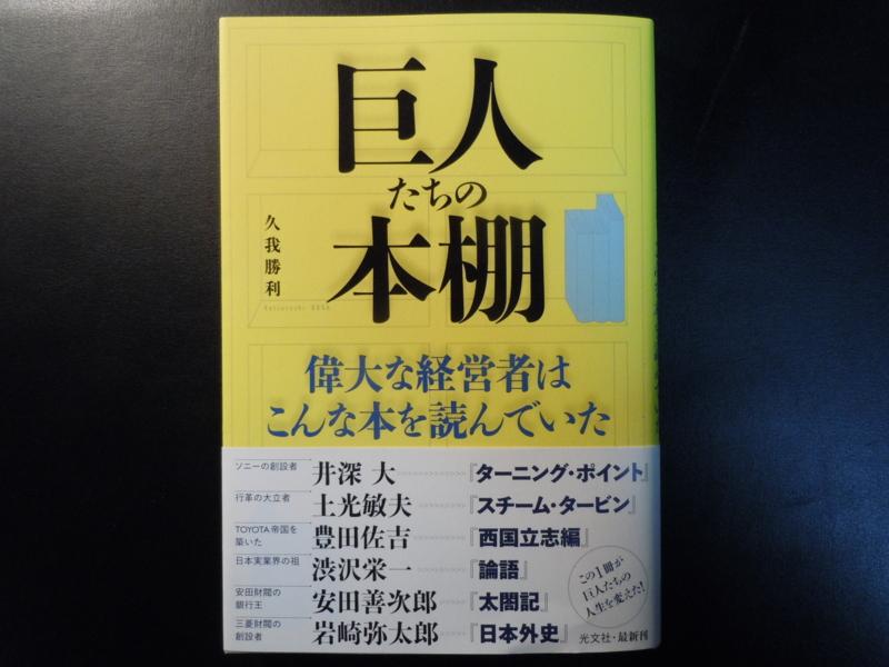 f:id:shins2m:20120330004835j:image