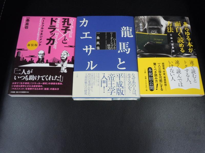 f:id:shins2m:20120406161950j:image
