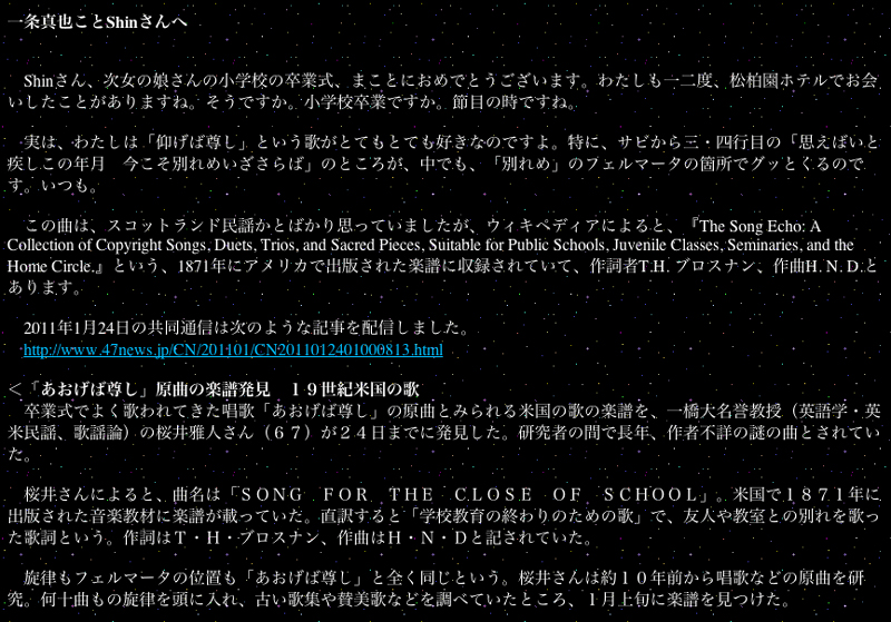 f:id:shins2m:20120409091629j:image
