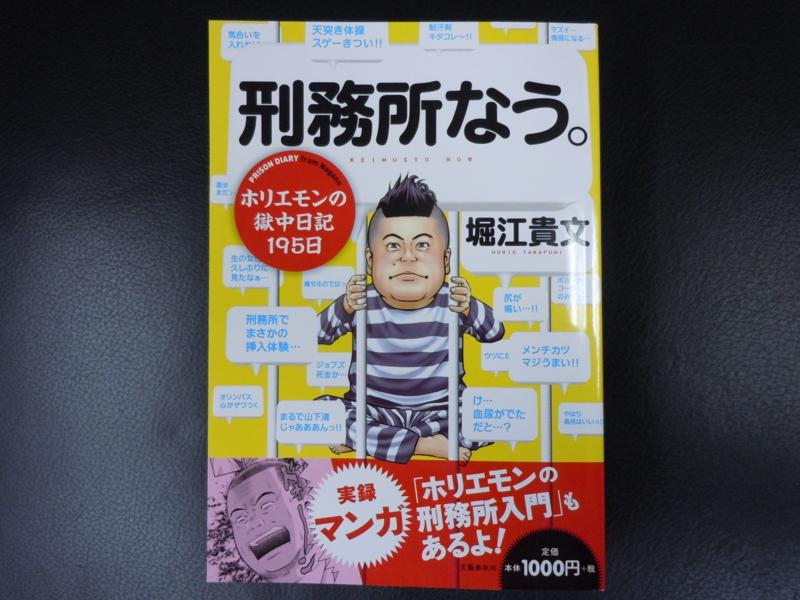 f:id:shins2m:20120409101007j:image