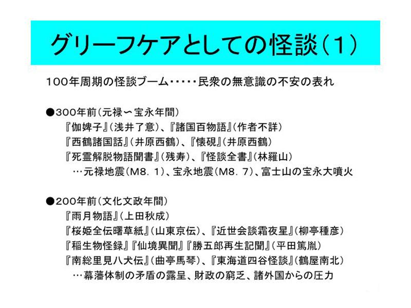 f:id:shins2m:20120418112953j:image
