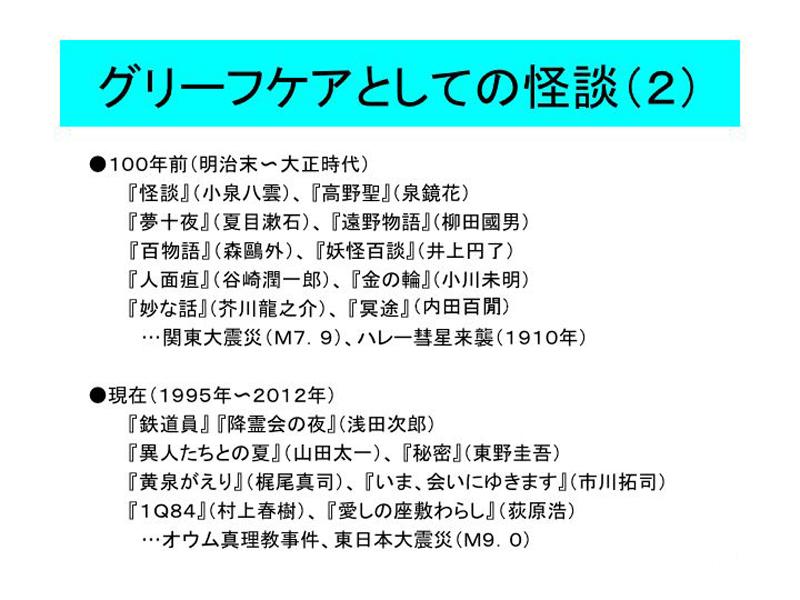 f:id:shins2m:20120418113054j:image