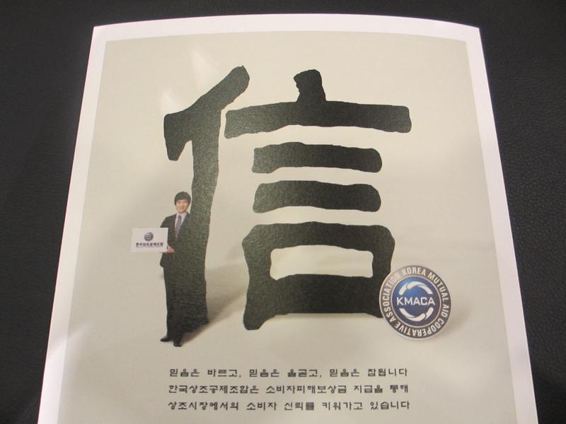 f:id:shins2m:20120425155611j:image