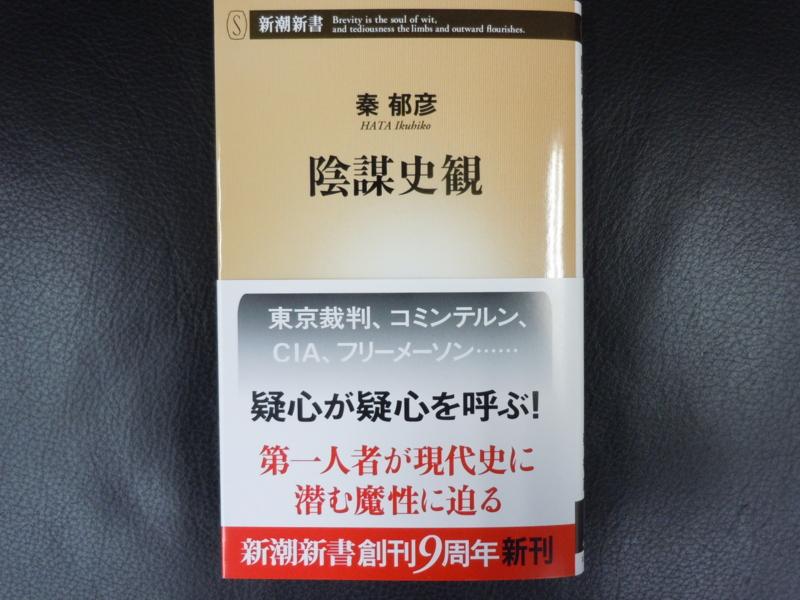 f:id:shins2m:20120501133540j:image