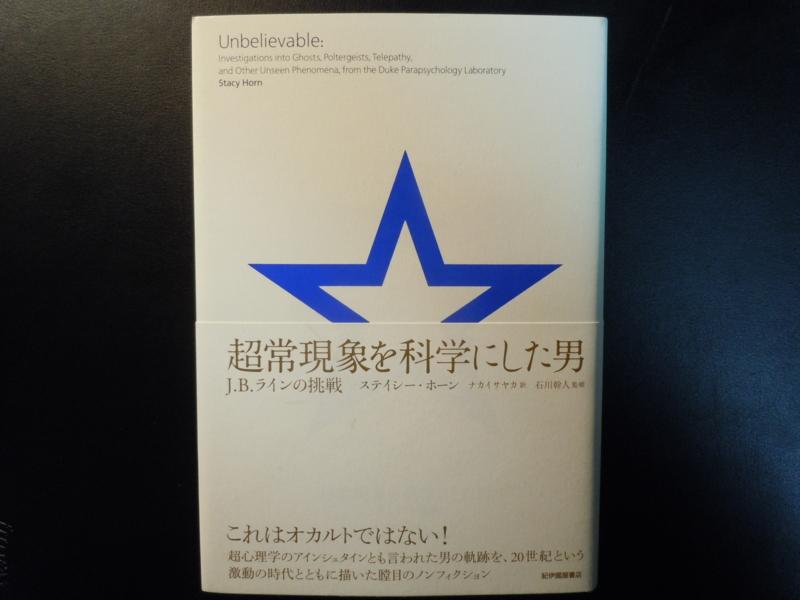 f:id:shins2m:20120504011116j:image