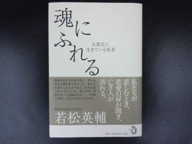 f:id:shins2m:20120508101716j:image