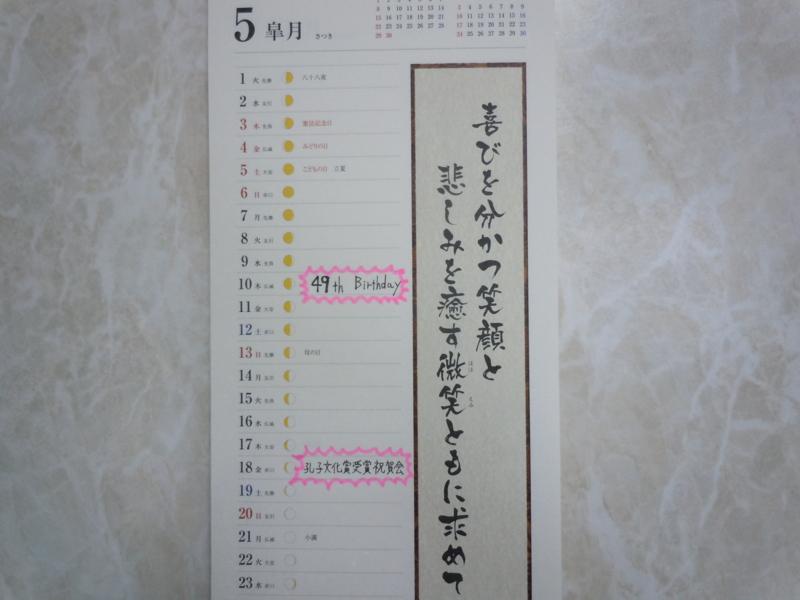 f:id:shins2m:20120508120224j:image