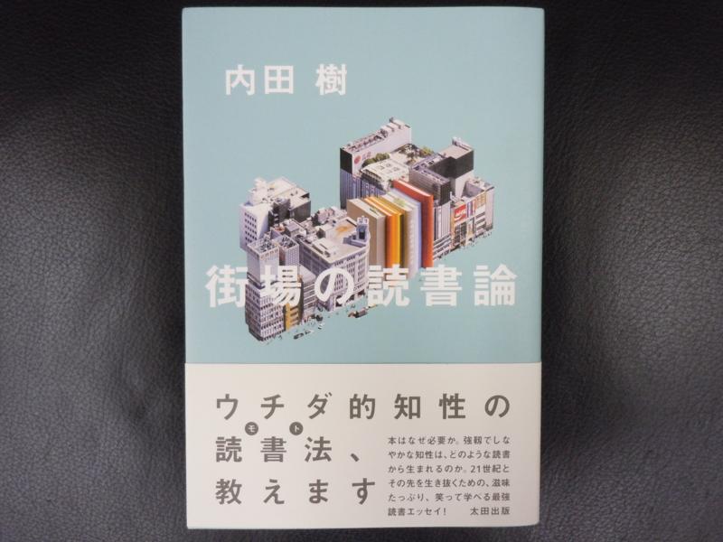 f:id:shins2m:20120517122856j:image