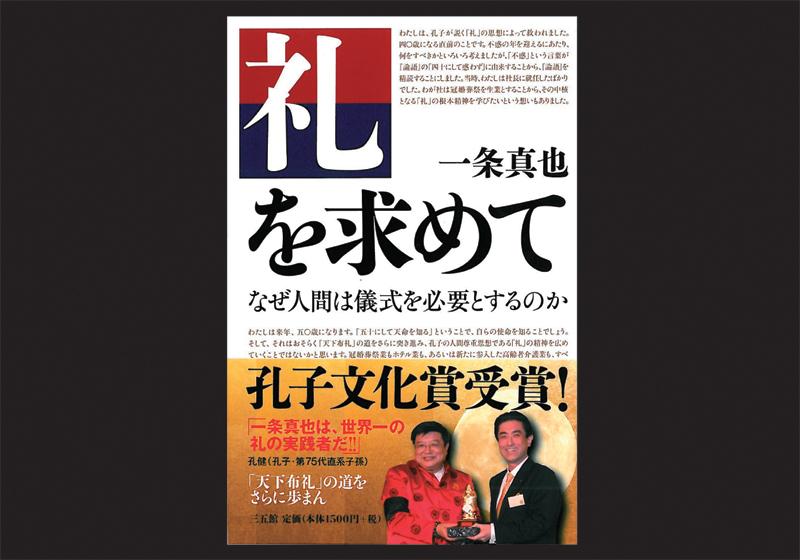 f:id:shins2m:20120517151925j:image