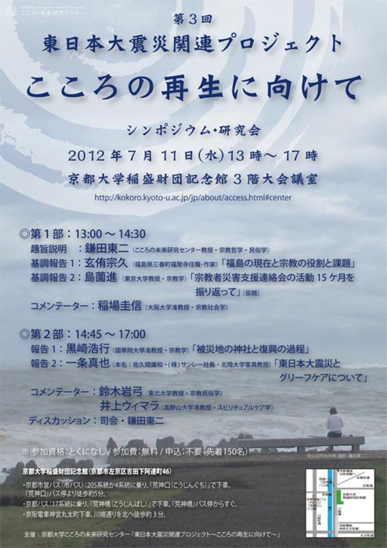 f:id:shins2m:20120531094201j:image