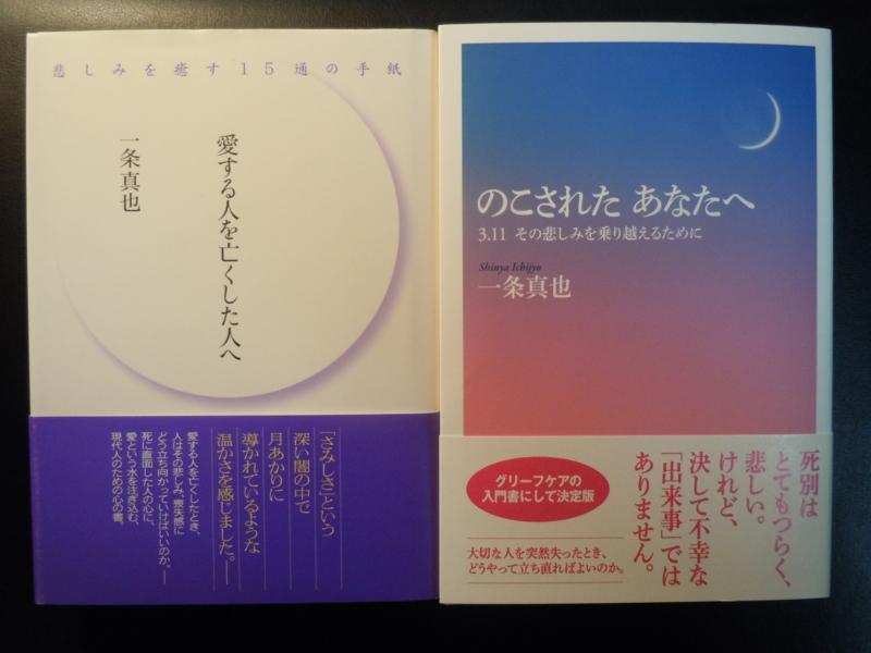 f:id:shins2m:20120601003516j:image