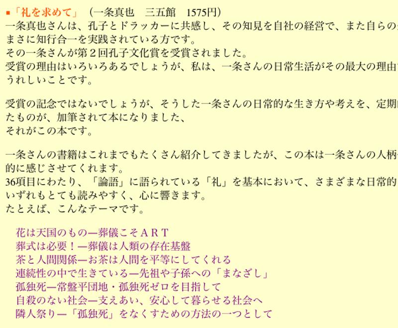 f:id:shins2m:20120604111240j:image