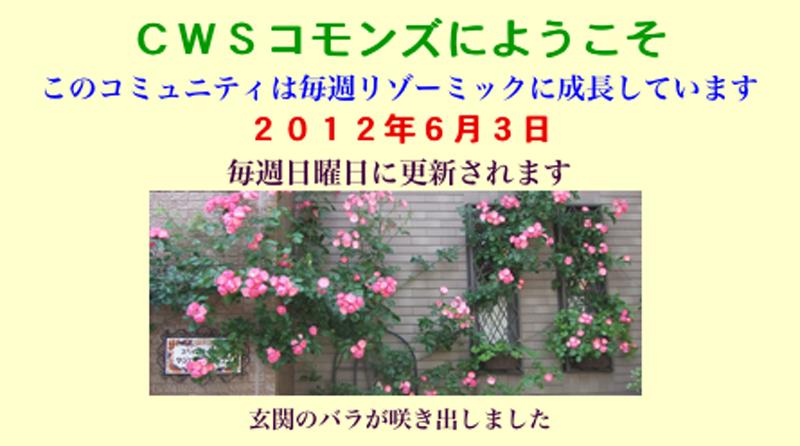 f:id:shins2m:20120604111356j:image