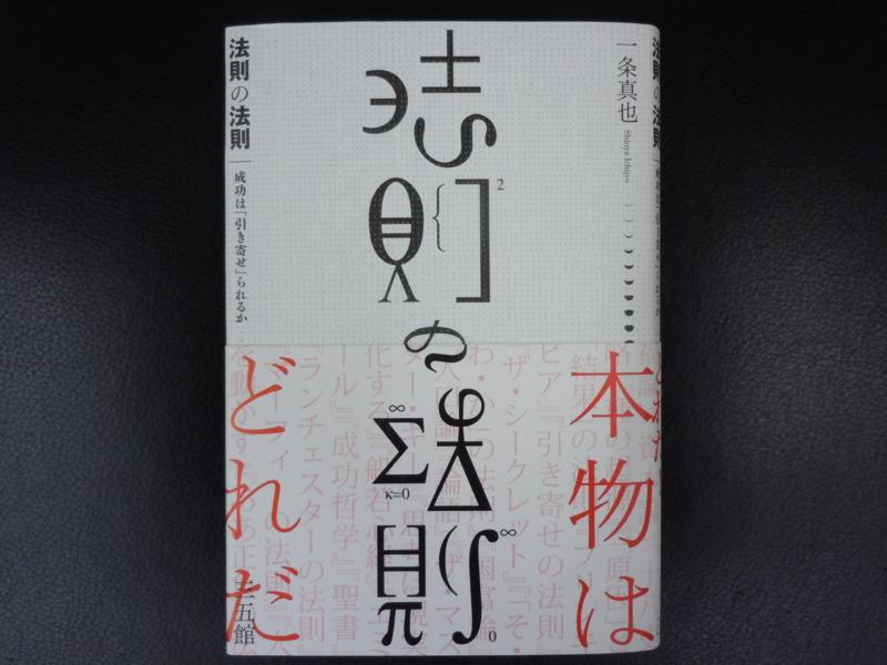 20120626163258