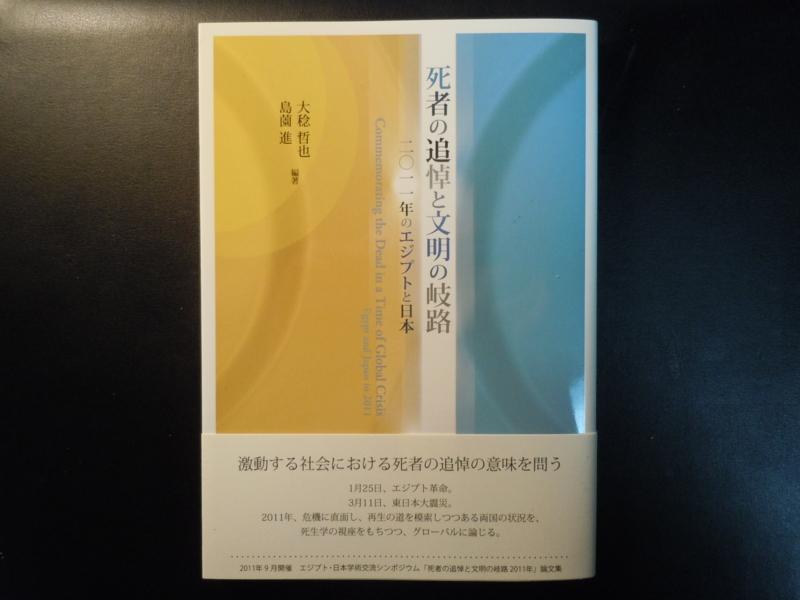 20120626205647