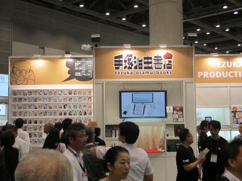 f:id:shins2m:20120705120044j:image