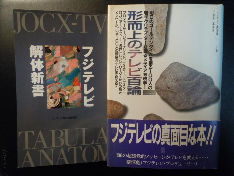 f:id:shins2m:20120706203028j:image