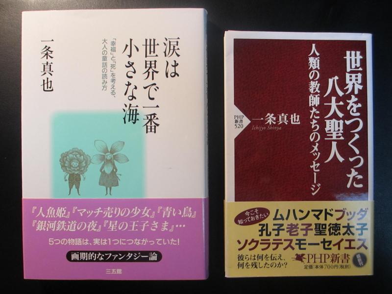 f:id:shins2m:20120715133844j:image