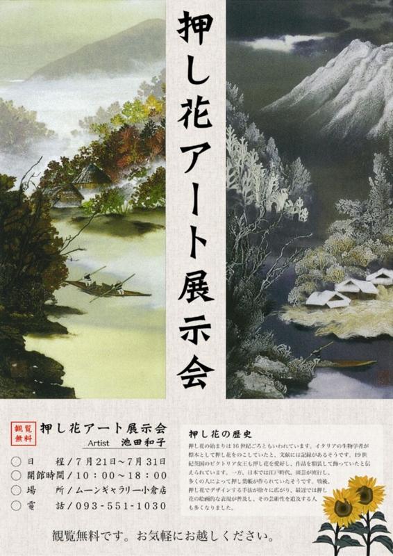 f:id:shins2m:20120720143644j:image