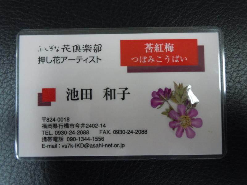 f:id:shins2m:20120721120254j:image