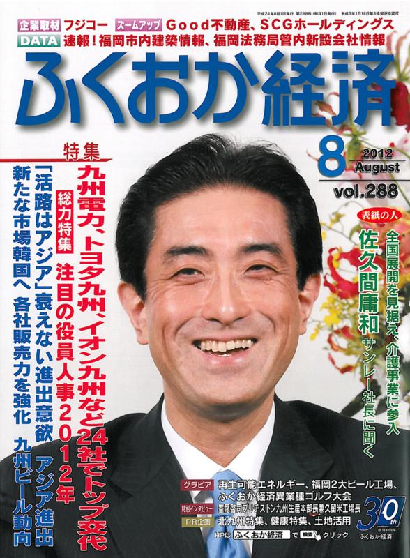 f:id:shins2m:20120727134236j:image