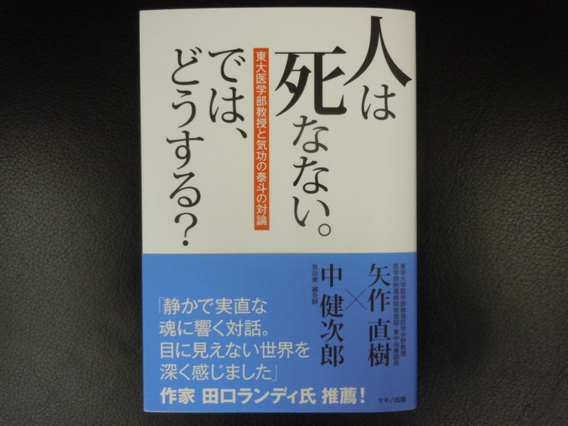 f:id:shins2m:20120731100905j:image