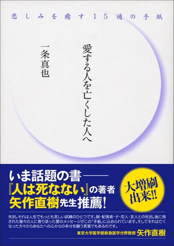 f:id:shins2m:20120801164736j:image